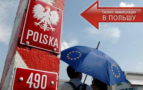 Как легко и просто зарегистрировать, открыть фирму в Польше?