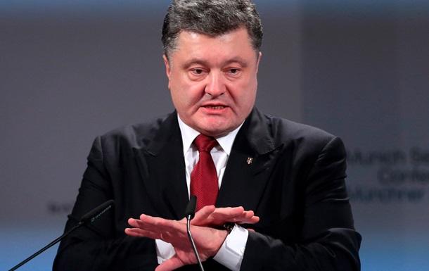 Порошенко: Референдума по отсоединению Донбасса не будет
