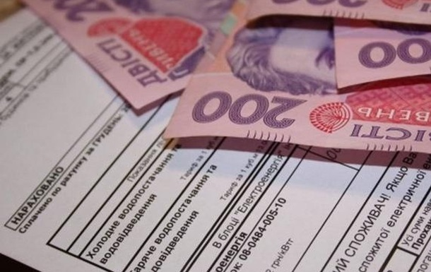 Из-за высоких тарифов киевляне не в состоянии оплачивать коммуналку
