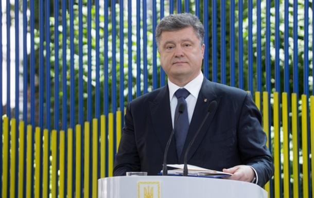 Итоги 5 июня: Пресс-конференция Порошенко, заседание СБ ООН по Донбассу