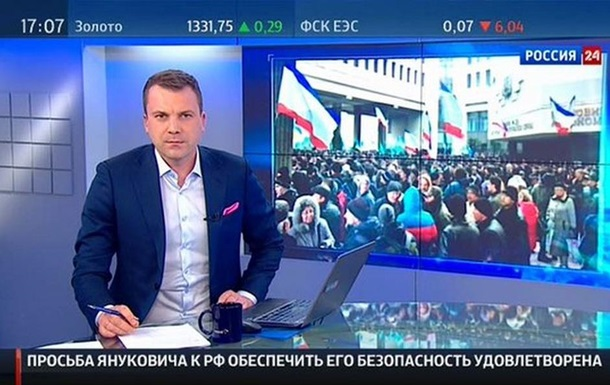 В Молдове официально запретили телеканал Россия 24