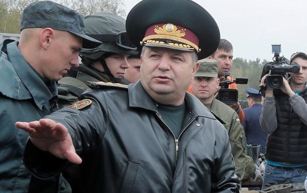 Полторак назвал численность сепаратистов и российских военных на Донбассе