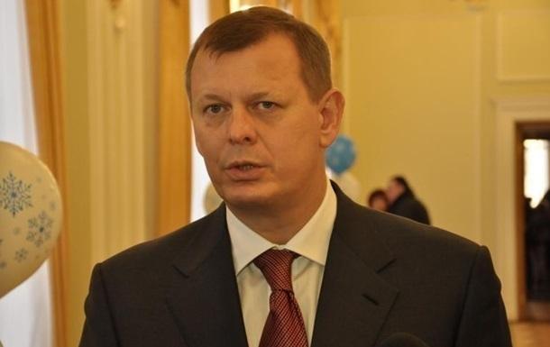 СБУ объявила Клюева в розыск