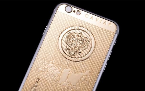 Уже без Путина: Caviar готовит новую версию  президентского iPhone