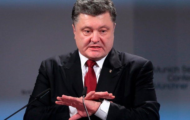 Порошенко одобрил прекращение военного сотрудничества с Россией