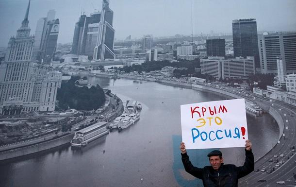 ЕС в ближайшие дни продлит на год санкции против Крыма