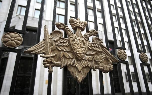 В Минобороны РФ высмеяли заявления Киева о числе своих военных на Донбассе