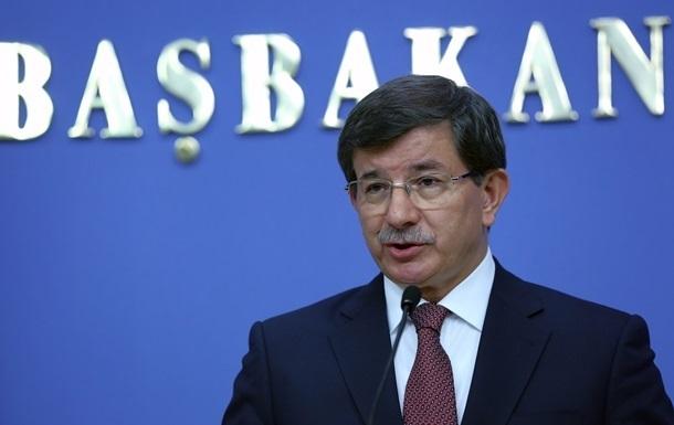 Правительство Турции отправлено в отставку