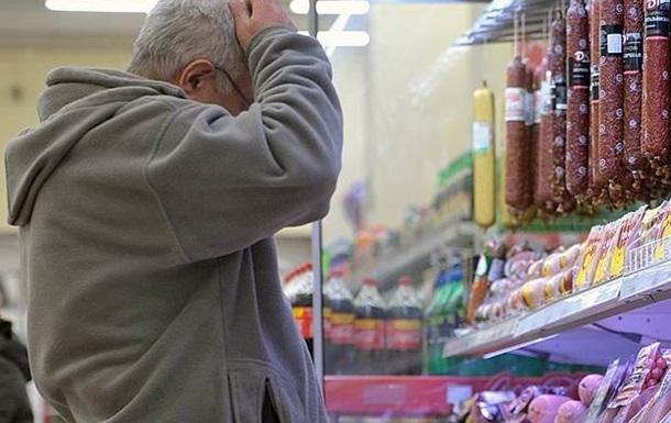 В Минэкономике сообщили, что гривна будет продолжать падать