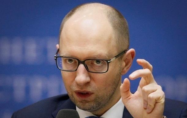 Яценюк: Рост экономики Украины может начаться в 2016 году