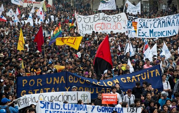 Акция студентов Чили переросла в столкновения с полицией