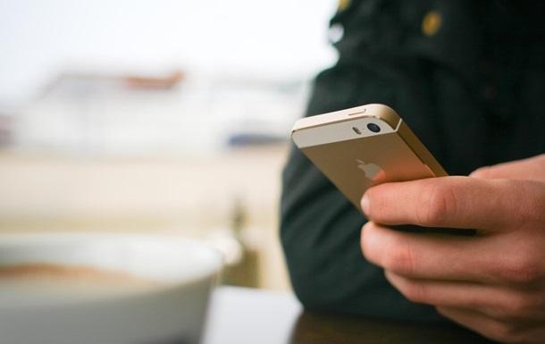Apple запускает новый новостной сервис