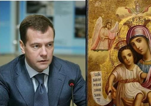 Бизнес на  вере православной