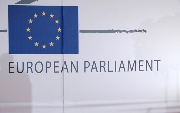 Европарламент призвал поставить ультиматум России