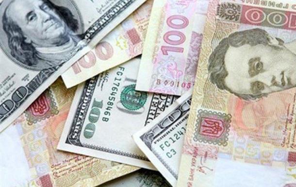 Чому військовий збір із обміну валют від моменту впровадження був провальним?