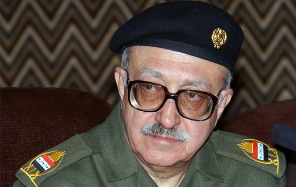 Власти Ирака нашли тело соратника Хусейна Тарика Азиза