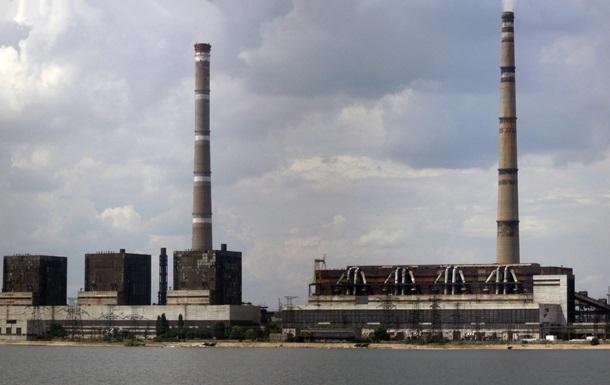 Поставки угля на Углегорскую ТЭС прекращены
