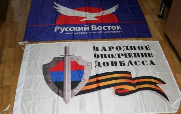 В Сумской области за пропаганду сепаратизма посадили коммуниста