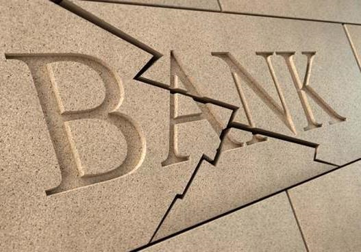 Инностранные банки массово покидают Украину