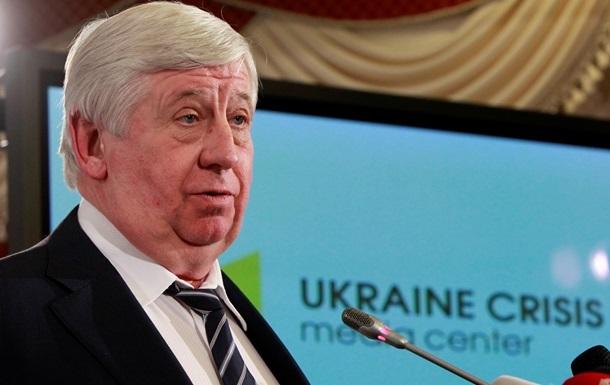 Шокин попросил Интерпол пересмотреть отказ в розыске экс-чиновников