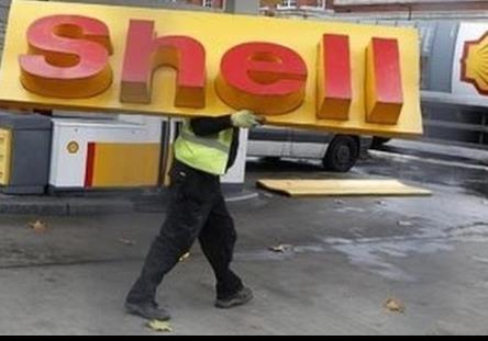 Shell отказался от украинского сланцевого газа