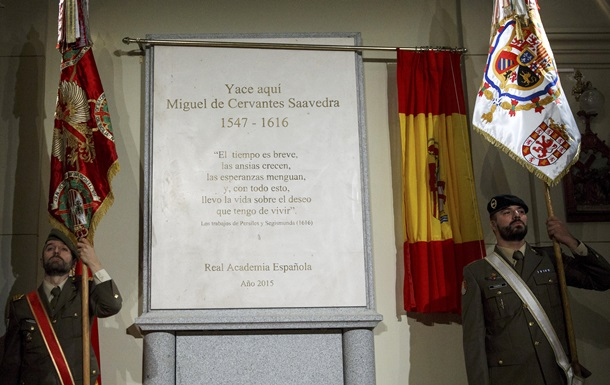 В Испании спустя 400 лет похоронили Сервантеса