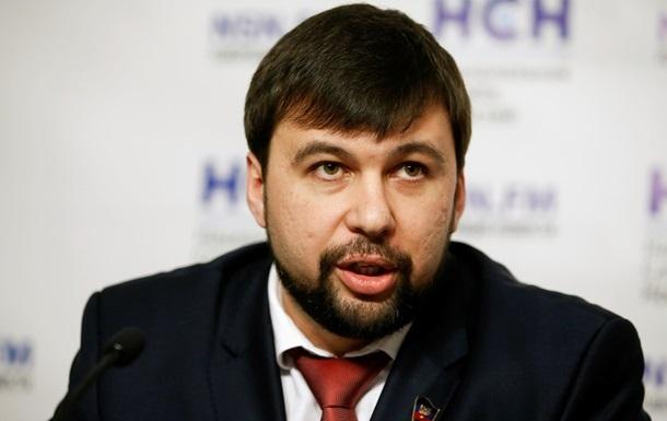 В ДНР предлагают Киеву назначать судей и прокуроров