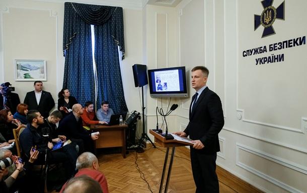 Наливайченко говорит, что не держится за свою должность
