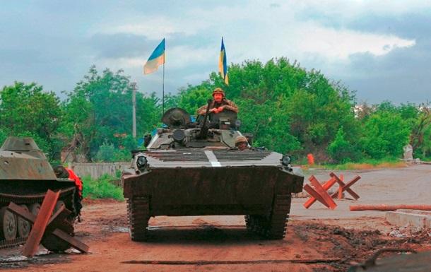 Зона боев в Донбассе расширяется. Карта АТО на 15 июня