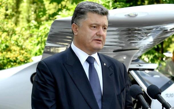 Порошенко назвал российский кредит в $3 млрд  взяткой  Януковичу