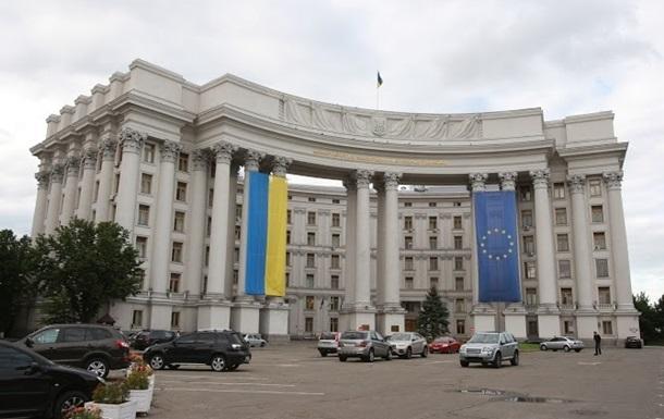 МИД выразил протест против пребывания Медведева в Крыму