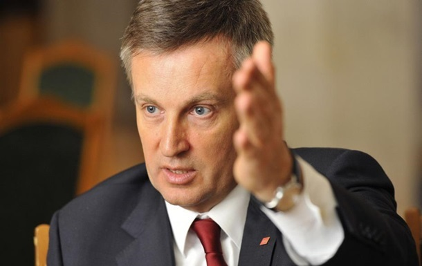 Конфликта между СБУ и Генпрокуратурой нет – Наливайченко