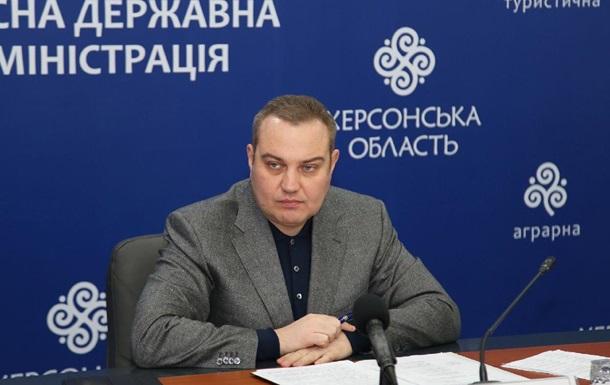 Губернатор Херсонщины заявил о покушении на него