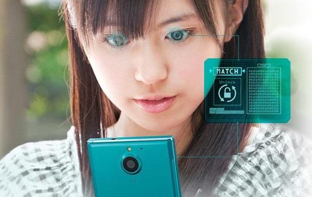 Fujitsu выпустила флагманский смартфон со сканером радужной оболочки глаз