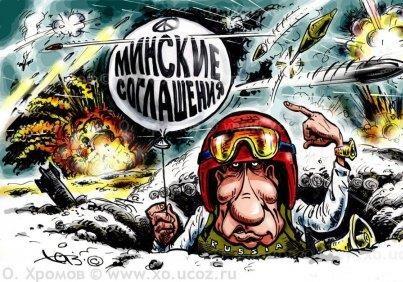 Минск - 1  против  Минска - 2