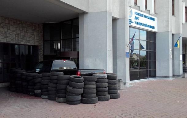 Во Львове активисты заблокировали здание налоговой
