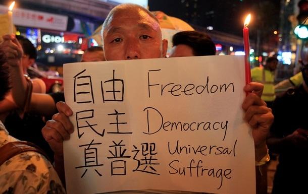 Призрак Тяньаньмэня. В Китае усиливаются протестные настроения