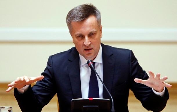 Конфликт президента Украины с главой СБУ расколол Раду