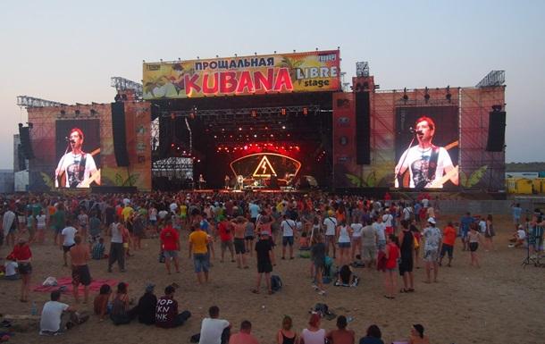 Фестиваль KUBANA в Калининградской области отменён