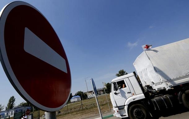 Украинские пограничники даже визуально не осмотрели новый гумконвой РФ