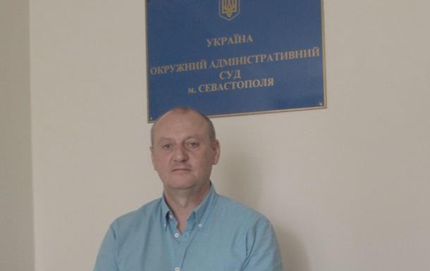 В Одессе работает судья, которого  власти  Крыма объявили  врагом народа