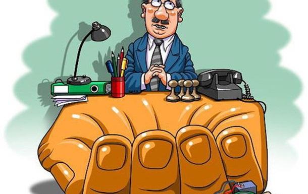 Радикальні кроки для реформи держуправління