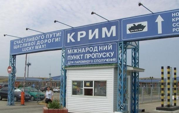На границе с Крымом на таможне умер житель Закарпатья