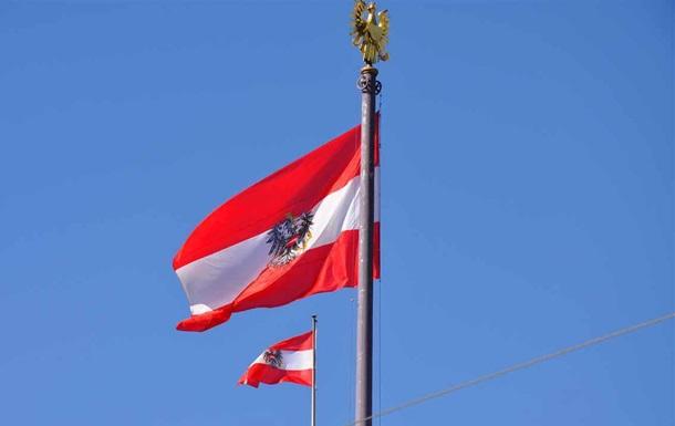 Австрия арестовала российские госактивы