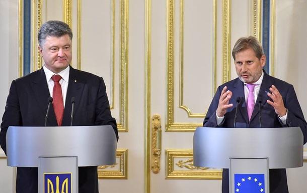 Евросоюз выделит Киеву дополнительно 70 миллионов евро