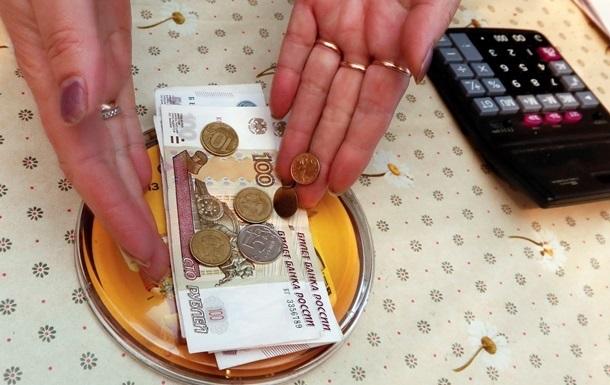 В России ожидают рост экономики в 2016 году