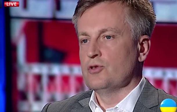Наливайченко назвал оффшоры владельцев нефтебазы БРСМ