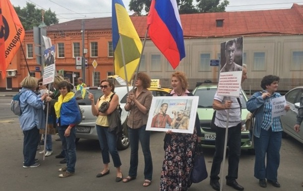 В центре Москвы прошел малочисленный антивоенный митинг