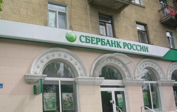 Милиция Николаева ищет лиц, бросивших в отделение Сбербанка РФ бутылки