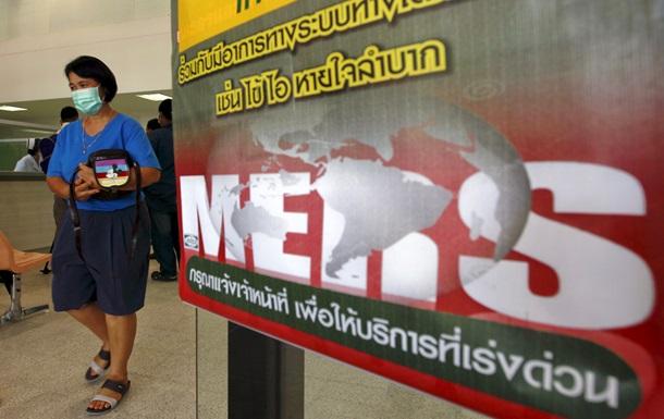 В Южной Корее выросло число заразившихся коронавирусом MERS